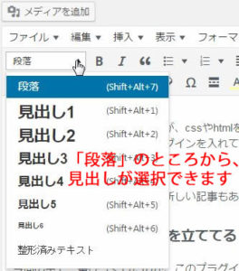 title-h3-wordpress